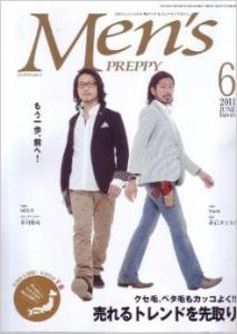 2011.6メンズプレッピー