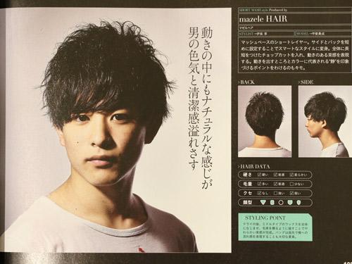 2015.8RUDO短髪男子①