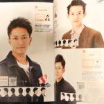 【おしゃれボウズ2016】ヘアカタログ掲載!人気NO.1好印象トラッドショート